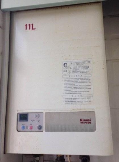 燃气热水器出热水很慢